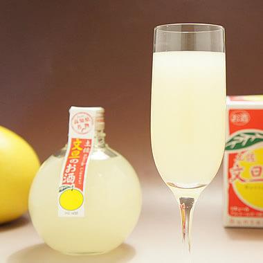 アルコール分5%、とっても軽くフルーティー【文旦ボトル】