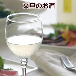 食前酒にぴったりのさっぱり爽やかなお酒【文旦のお酒】