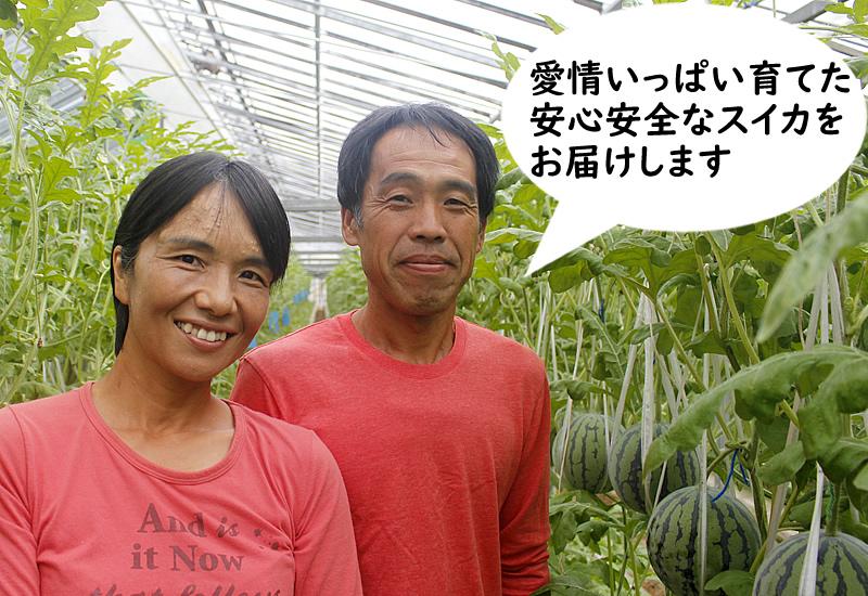 江本さんご夫妻