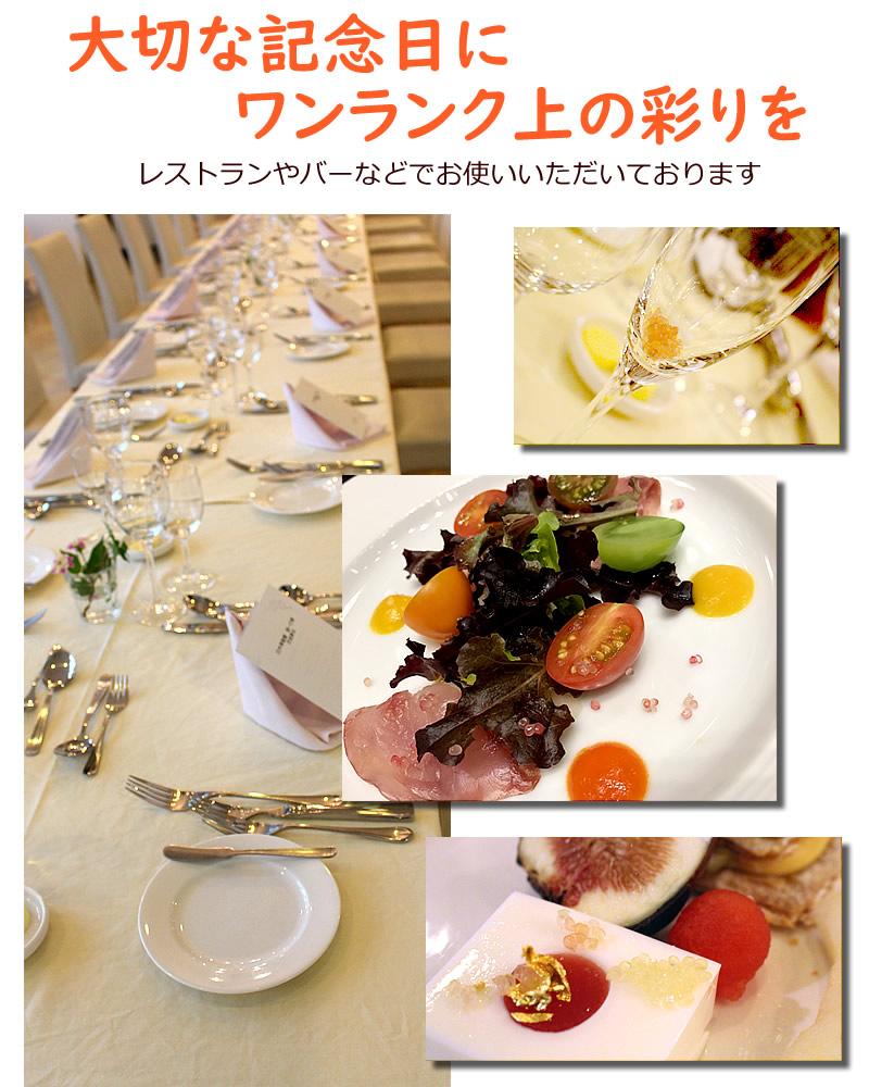 フルーツキャビア(フィンガーライム)を使ったお料理。レストランやバーなどでお使いいただいております