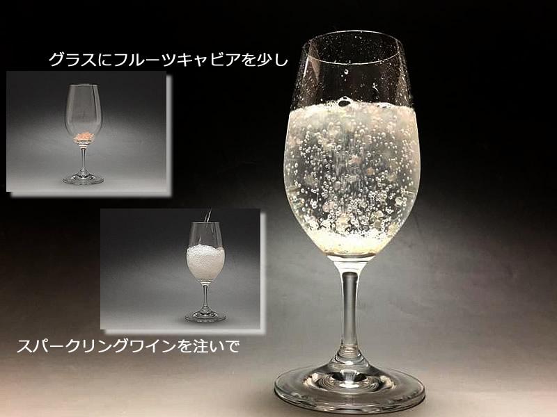 グラスにフィンガーライムを少し。スパークリングワインを注いで