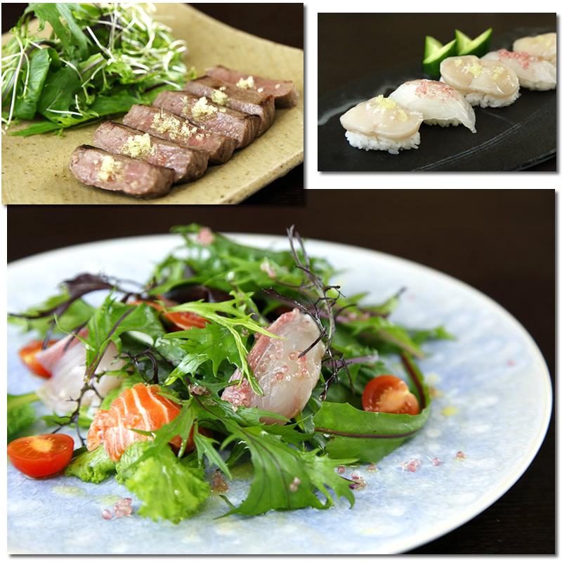 海鮮サラダ、ステーキ、握り寿司