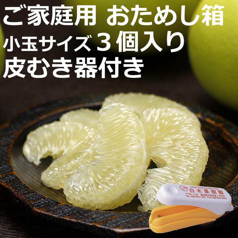 柑橘皮むき器(ムッキーちゃん)
